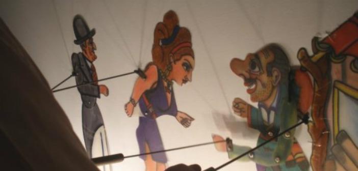 Φεστιβάλ Θεάτρου Σκιών στις γειτονιές του Χαλανδρίου