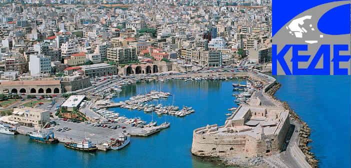Στο Ηράκλειο Κρήτης ξεκινά ο προσυνεδριακός διάλογος της ΚΕΔΕ