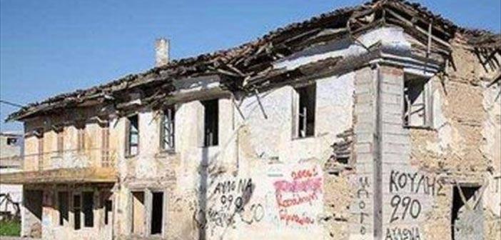 Κατεδαφίζεται η… παιδική ζωή του Μενέλαου Λουντέμη