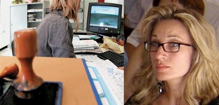 Αιμιλία Λυμπεράκη – Besson: Δημόσια Διοίκηση & Οικονομία