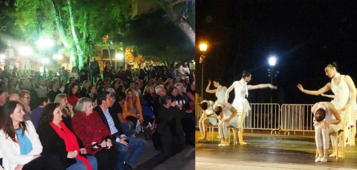 Το Μαρούσι γιόρτασε την Παγκόσμια Ημέρα Χορού