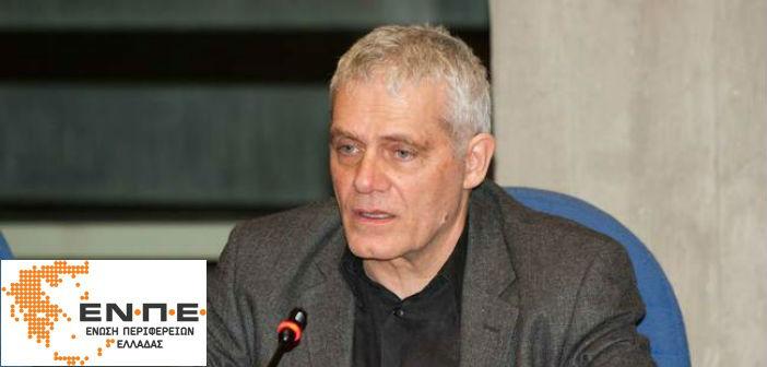 Με τον Γ. Τσιρώνη συναντάται η ΕΝΠΕ για το Σχέδιο Διαχείρισης Αποβλήτων