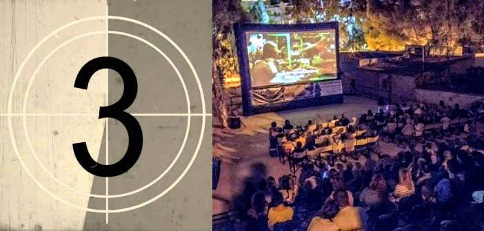 Ξεκινούν οι προβολές στον Δημοτικό Θερινό Κινηματογράφο Αγ. Παρασκευής «Θ. Βέγγος»