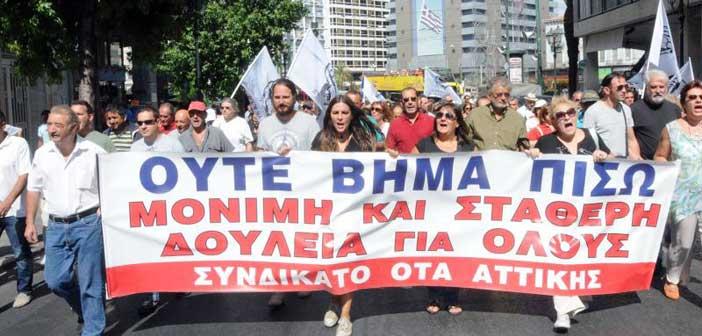 Συνεχίζει τον αγώνα το Συνδικάτο ΟΤΑ Αττικής για τους εργαζόμενους με συμβάσεις Covid