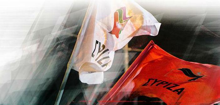 Η Ο.Μ. ΣΥΡΙΖΑ Κηφισιάς ευχαριστεί όσους βοήθησαν ενεργά το κόμμα