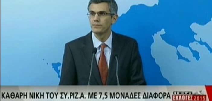 ΥΠ.ΕΣ.: Καθαρή νίκη ΣΥΡΙΖΑ, οκτακομματική Βουλή, εκτός η ΛΑ.Ε.