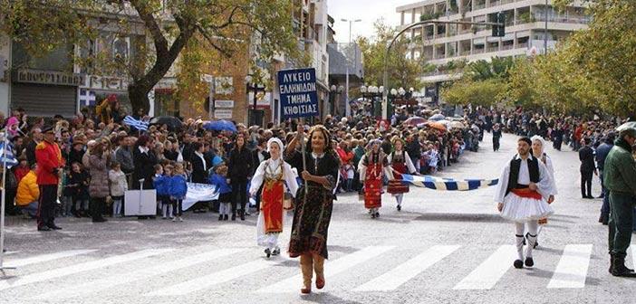 Εορτασμός της 25ης Μαρτίου στον Δήμο Κηφισιάς
