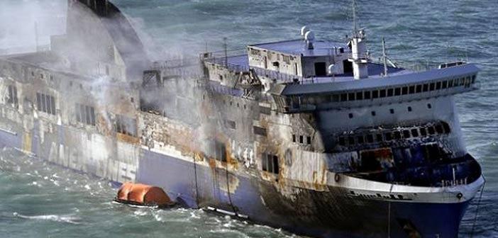 Καπνό αντί νερού έβγαζε το σύστημα πυρασφάλειας στο «Norman Atlantic»