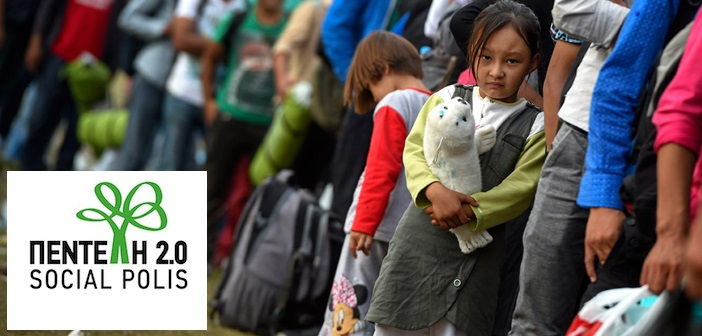 Συγκέντρωση ειδών πρώτης ανάγκης για πρόσφυγες από την Πεντέλη 2.0 Social Polis