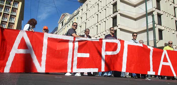 Σωματείο Εργαζομένων Δήμου Λυκόβρυσης – Πεύκης: Κάλεσμα συμμετοχής στην απεργία της 14ης Νοεμβρίου
