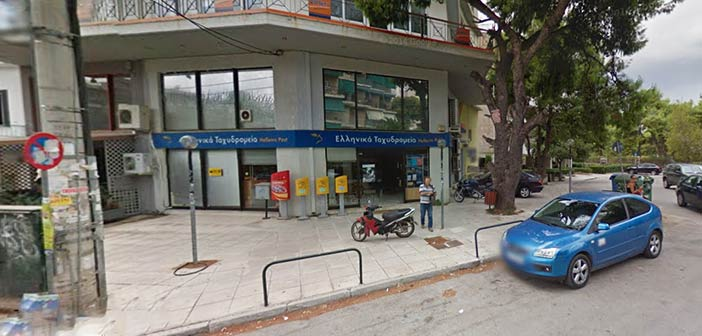 Δήμος Μπροστά+: «Όχι» στο κλείσιμο των ΕΛ.ΤΑ. Πεύκης