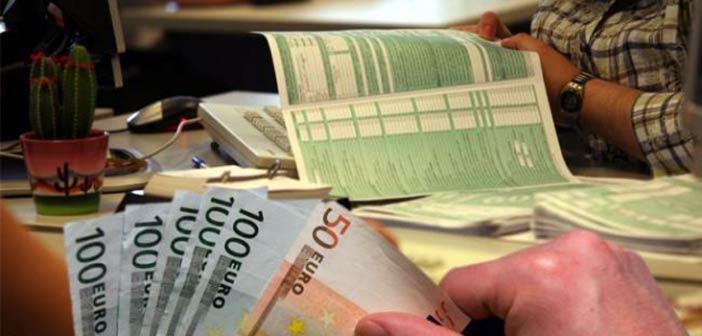 Τέσσερις μέρες προθεσμία για ΕΝΦΙΑ, τέλη και φόρο εισοδήματος