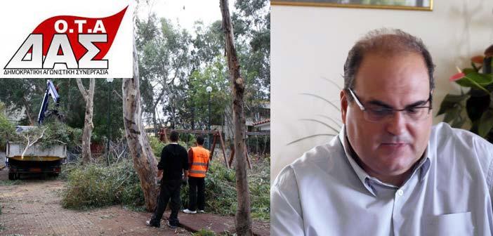 ΔΑΣ Χαλανδρίου: Καμία ιδιωτικοποίηση του πρασίνου