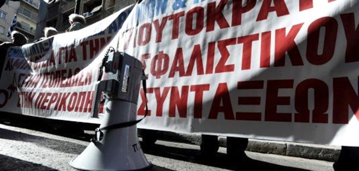 Σωματείο Εργαζομένων Δήμου Λυκόβρυσης – Πεύκης: Κάλεσμα στη συγκέντρωση για το Ασφαλιστικό