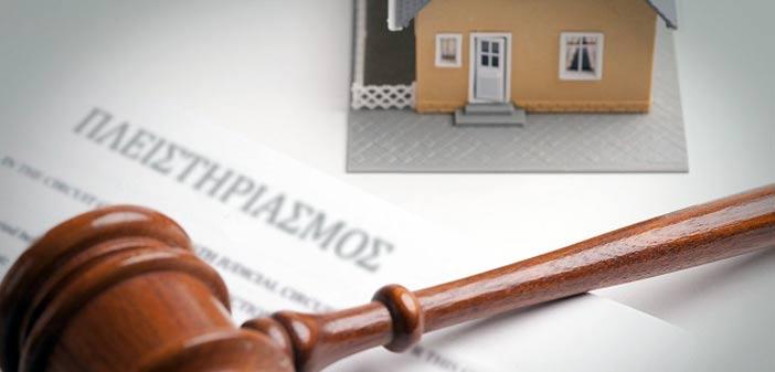 Ψήφισμα «Λαϊκής Συσπείρωσης Βριλησσίων» για την προστασία της πρώτης κατοικίας