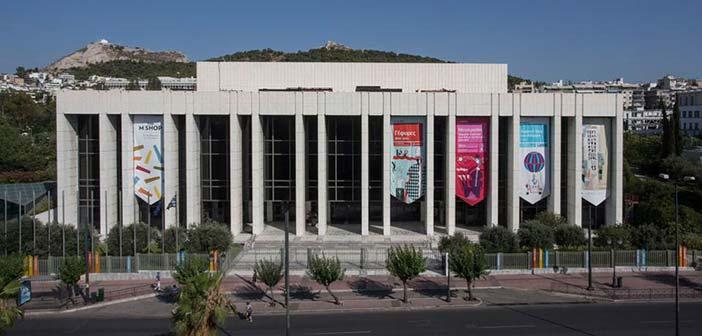 Το Ωδείο Δήμου Νέας Ιωνίας στο Μέγαρο Μουσικής Αθηνών