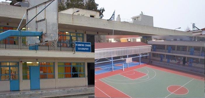 Ανάπλαση του προαύλιου στο 11ο Δημοτικό Σχολείο Χαλανδρίου