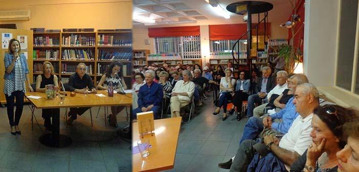 Βραδιά γεμάτη αρώματα, μύθους & ιστορίες στη Βιβλιοθήκη Αγ. Παρασκευής