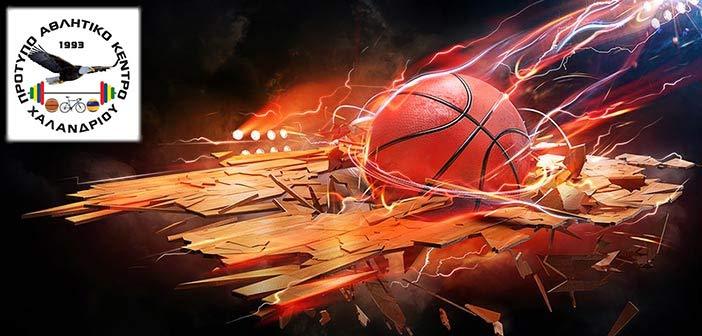 Ενισχύεται η ανδρική ομάδα μπάσκετ του ΠΑΚ Χαλανδρίου