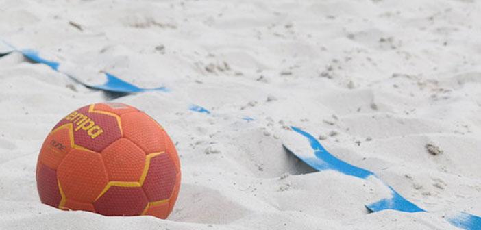 Στη διοργάνωση του Πρωταθλήματος Beach Handball συμμετέχει ο ΣΠΑΠ