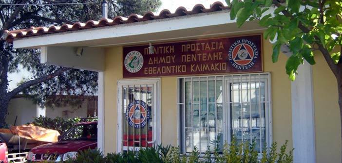 Παραιτήθηκε ο πρόεδρος του Συλλόγου Εθελοντών Πολιτικής Προστασίας Πεντέλης