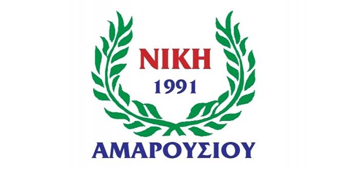 Το νέο προπονητικό team της Νίκης Αμαρουσίου