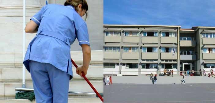 Τι ζητεί για τις σχολικές καθαρίστριες το Δημοτικό Συμβούλιο Χαλανδρίου σε ψήφισμά του