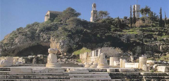 Το Πε.Συ. Αττικής στηρίζει την Ελευσίνα ως Πολιτιστική Πρωτεύουσα της Ευρώπης 2021