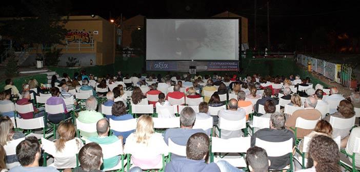 Στο 2ο Γυμνάσιο Αγ. Παρασκευής για φέτος οι προβολές του θερινού κινηματογράφου