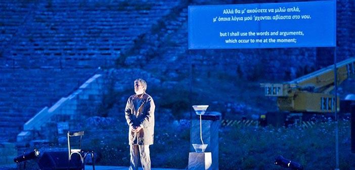 «Πλάτωνα, Απολογία Σωκράτη» στο Κηποθέατρο Παπάγου