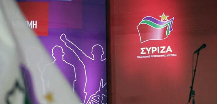Ανοιχτή εκδήλωση ενόψει του συνεδρίου του ΣΥΡΙΖΑ από τις Ο.Μ. Πεντέλης & Βριλησσίων