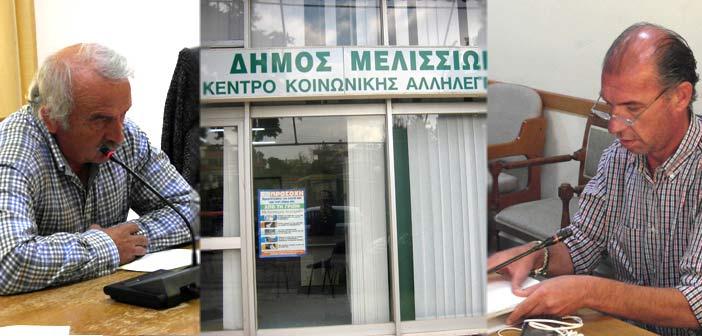 «Διαπραγματεύσεις» διοίκησης για τα 310.000 ευρώ των εργαζομένων της ΚΕΚΑ