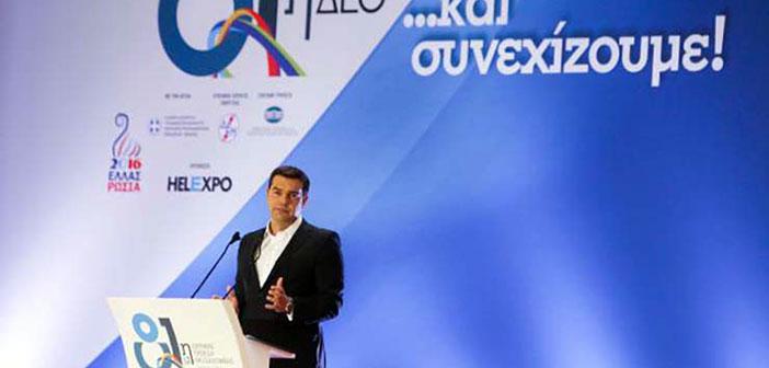 Τσίπρας στη ΔΕΘ: Πέντε βήματα για την Ελλάδα του αύριο