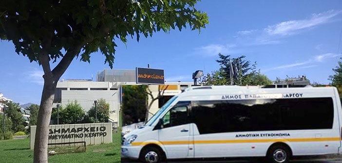 Δρομολόγια δημοτικού λεωφορείου Παπάγου – Χολαργού στον Ι.Ν. Ευαγγελισμού της Θεοτόκου