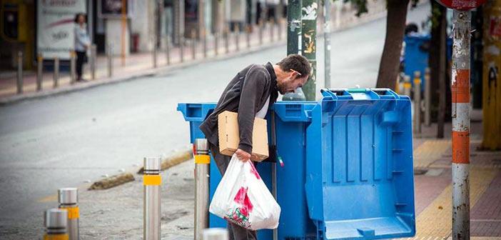 Eurostat: Πάνω από 1 στους 3 Έλληνες σε συνθήκες φτώχειας