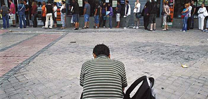 Σταθερή η θλιβερή πρωτιά της Ελλάδας στην Ε.Ε. στο ποσοστό ανεργίας