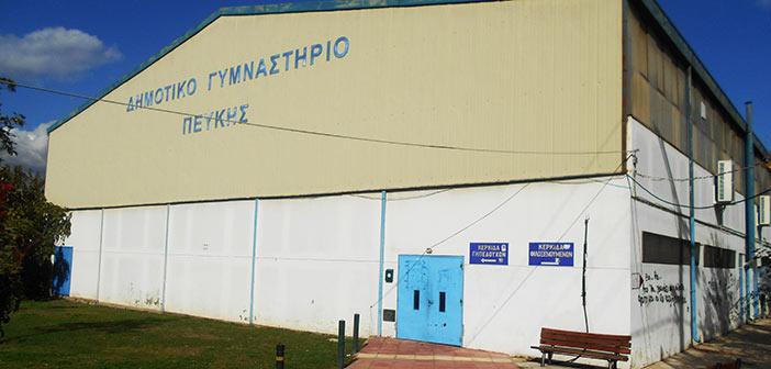 Λυκόβρυση Πεύκη.-: Να εξεταστούν οι προτάσεις σωματείων για αθλητικές υποδομές