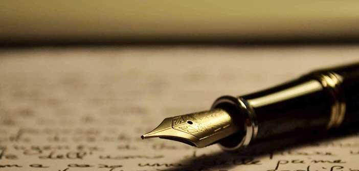 Βραδιά ποίησης στον Δήμο Μεταμόρφωσης