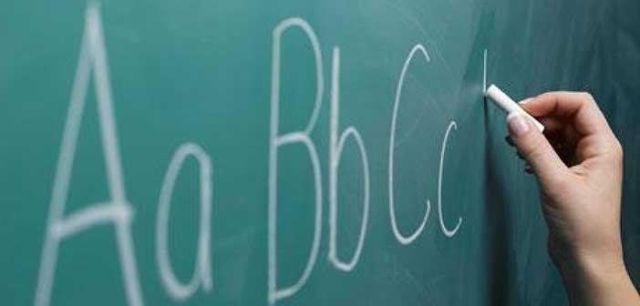 Δήμος Ηρακλείου: Δωρεάν μαθήματα αγγλικών για παιδιά οικονομικά αδύναμων οικογενειών