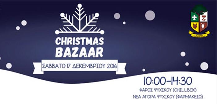 Bazaar Προσκόπων Ψυχικού