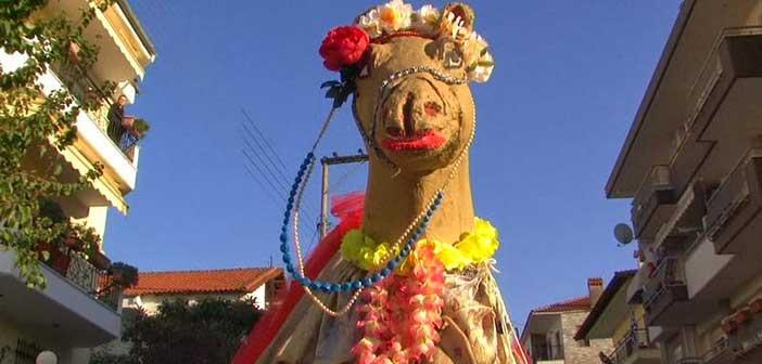 Το έθιμο της «Καμήλας» αναβιώνει στους δρόμους των Κάτω Μελισσίων