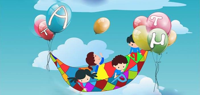 Μουσική παράσταση για μικρά παιδιά στο δημαρχείο Παπάγου-Χολαργού