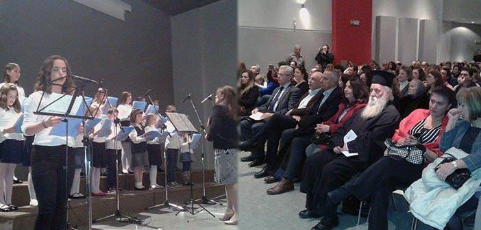 Ενθουσίασε η 1η Συνάντηση Παιδικών Χορωδιών του Συνδέσμου 21ΟΤΑ
