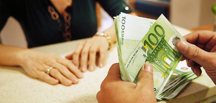 Κλειστό το Ταμείο του Δήμου Μεταμόρφωσης έως τις 20 Ιανουαρίου