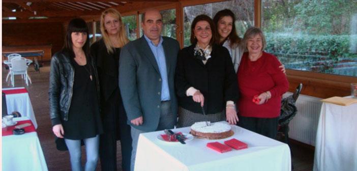 Κοπή πίτας στον Συμβουλευτικό Σταθμό για διαταραχές μνήμης και νόσου Alzheimer