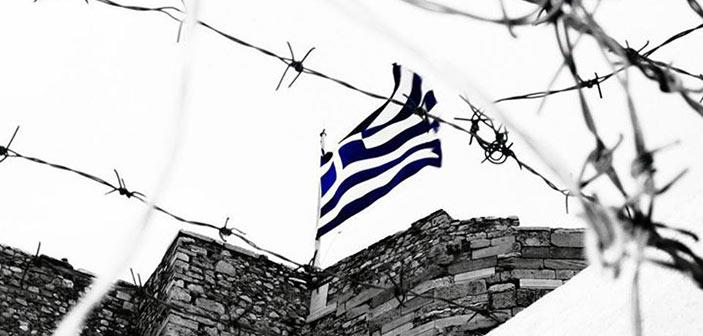 «Συρματοπλέγματα βαριά» γύρω από τις προοπτικές της ελληνικής οικονομίας