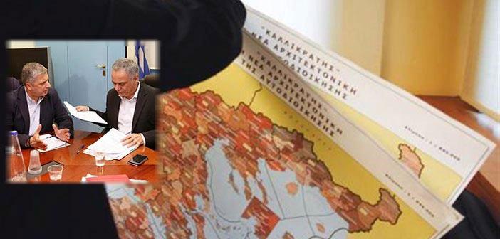 Επιμένει η ΚΕΔΕ: «ΟΧΙ» σε διάλογο χωρίς τις προτάσεις της κυβέρνησης
