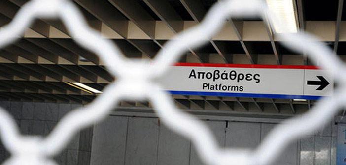 Συγκοινωνιακά νεκρή η Αθήνα με 24ωρες απεργίες από την Πέμπτη