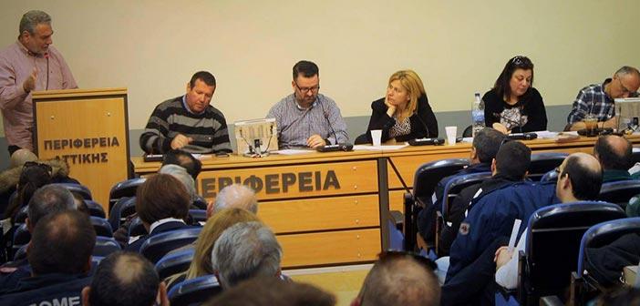 Συντονιστική σύσκεψη Πολ. Προστασίας για αντιπυρική θωράκιση της Περιφέρειας