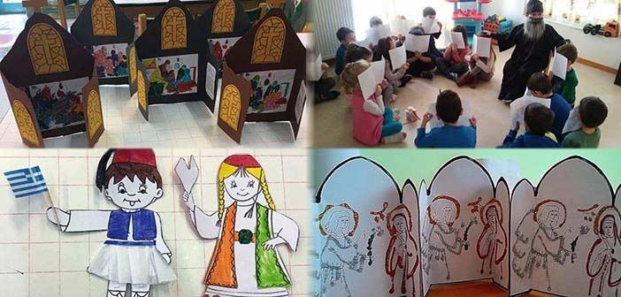 Ενημέρωση δημάρχου για τις δραστηριότητες των παιδιών στους Παιδικούς Σταθμούς